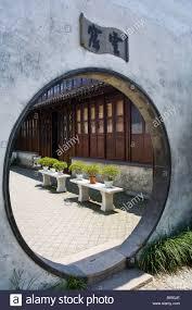 Decorating circular door images : Circular door in Master of Nets garden, Suzhou Stock Photo ...