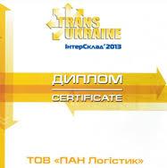 Наши награды ПАН Логистик перевозка грузов по Украине Диплом ТрансУкраина 2013