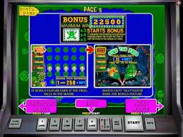 Игровые автоматы играть бесплатно и без регистрации фруктовый коктейль 2