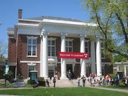 bountytwice ga    Harvard supplement essay questions