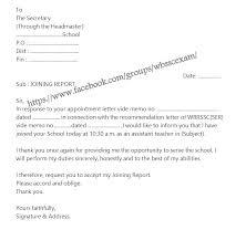 Resume Format Job Application Resume Form For Job Application Job