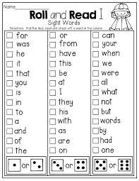 Sight Words Worksheet Where Are Teaching Fun Word Worksheets ...