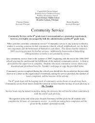 images of community service completion letter to court template  community service completion letter template