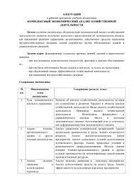 Аннотация Курсовая работа включает в себя литературных  4 КЭАХД М 62