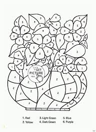 Printable Coloring Pages Of Squirrels Coloring Page Squirrel