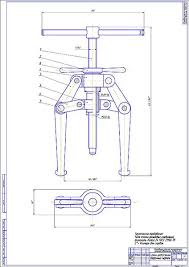 Диплом совершенствование технологии ремонта автомобильных двигателей Фото № 9856 Диплом совершенствование технологии ремонта автомобильных двигателей