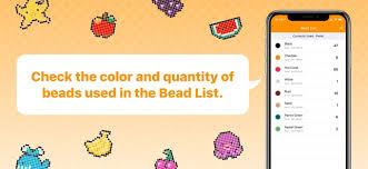 Beads Creator Pattern Editor On The App Store
