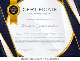 Certificates Of Appreciation Royalty Free Certificate Of Appreciation Stock Images