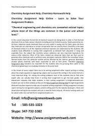 popular dissertation introduction ghostwriter service ca esl chemistry problem solver online chemistry homework help tutorsglobe