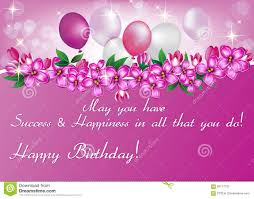 Printable Elegant Birthday Greeting Card For Woman Stock Image