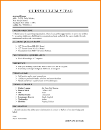 7 Resume Cv Template Letter Setup