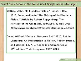 ways to cite an essay wikihow image titled cite an essay step 8