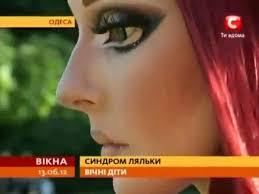 anastasiya shpagina big eyes