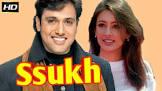 Family Ssukh Movie