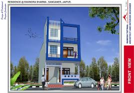 Small Picture Small house designs front view