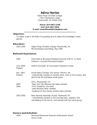 Resume--Adina Harlan