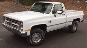 1987 Chevrolet K10 Resto Mod | T79 | Harrisburg 2016