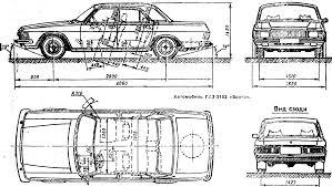 Ремонт и техническое обслуживание ходовой части ГАЗ  Ремонт и техническое обслуживание ходовой части ГАЗ 3102