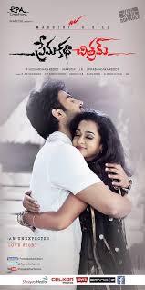 Romantic Movie Poster Sudheer Babu Hugs Nanditha Romantic Look In Prema Katha