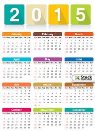 2015 Calendar Page 2015 Calendar Pages Clipart Collection