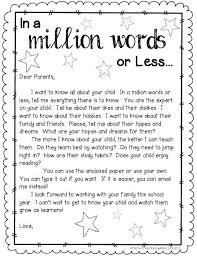Meet The Teacher Letter Templates Back To School Night Letter Template Rejection