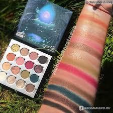 makeup obsession london x rady dusk