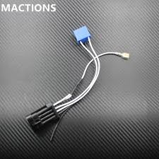 online get cheap wiring harness motorcycle lights aliexpress com motorcycle parts led headlamp headlight wiring harness for harley 14 later touring and trike models