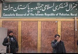 نتیجه تصویری برای سرکنسولگری پاکستان در هرات