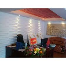 office decorative. Waterproof Office Decorative Wall Panel Background Interior Cladding