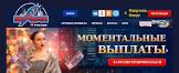 Онлайн игры в казино Вулкан Россия