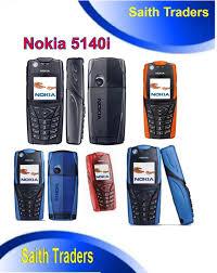 Nokia 5140i Unlocked Mobile Phone ...
