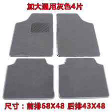 foot mat for cars universal waterproof anti slip anti dirty mat new style suede