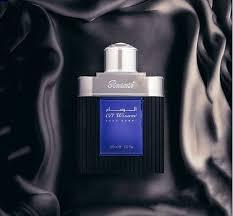 <b>RASASI Al Wisam Evening</b> EDP Perfume for Men - 100ML ...