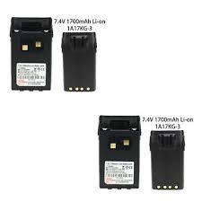 2X <b>7.4V 1700Ah Li</b>-<b>ion</b> Battery For Walike Talkie KKG-833,KG-679P ...