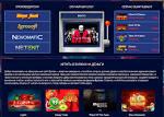 Игровой автомат Ultra Hot Deluxe – образец классики на Вулкан Неон