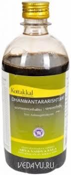 Продукция <b>Коттакал</b> АВС <b>Kottakal</b> Arya Vaidya Sala - купить в ...