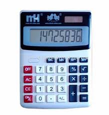 a paper size calculator desktop solar function calculator desktop solar function calculator