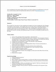Accounts Payable Cover Letter With Salary Requirements Cover