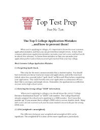 common app sample essay co common app sample essay