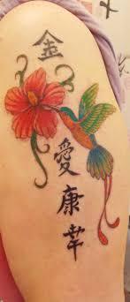 художественное тату салон красоты алена