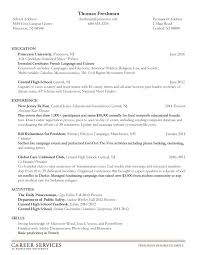 College freshman resume for a student resume of your resume 17