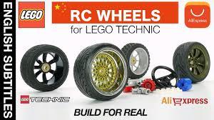 КРУТЫЕ RC <b>КОЛЕСА</b> для <b>LEGO</b> самоделок, НЕДОРОГО! - RC ...