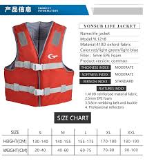 Womens Life Vest Size Chart Yonsub Water Sports Safety Jacket Men And Women Fishing Vest Whistle Life Jackets For Adult Swimming Boating Sailing