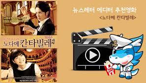images?q=tbn:ANd9GcRPIw8mv2C69EuXwXkY7qKKu8Bw2lmPei1tkNtDAJxqycQw0Tjp - Корейское кино в 2016