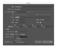 Illustratorからhtmlにsvgアイコンを表示するまでの流れ Qiita