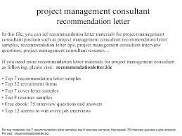 Consultant Cv Consultant Cv Example Iamfree Club