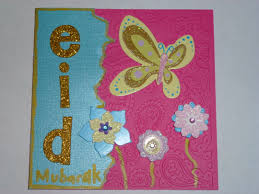 Eid Card Designs Handmade Diy Eid Cards Muslim Learning Garden