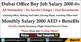Office Salary Schon Properties Careers Dubai For Office Boy With Salary 2000 Aed