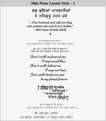 scroll wedding invitations, scroll invitations, wedding scrolls Wedding Invitation Cards Sikh sikh poem layout 1 sikh wedding invitation cards wordings
