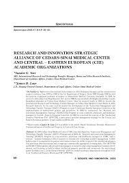 Cedars Sinai Organizational Chart Pdf Research And Innovation Strategic Alliance Of Cedars